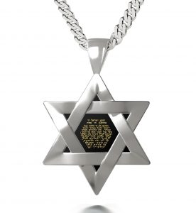 תליון שמע ישראל לגבר