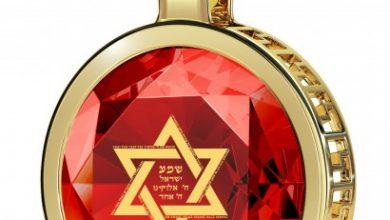 שרשרת שמע ישראל לאישה מאבן אדומה