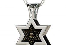 שרשרת שמע ישראל לגבר עם תליון מגן דוד